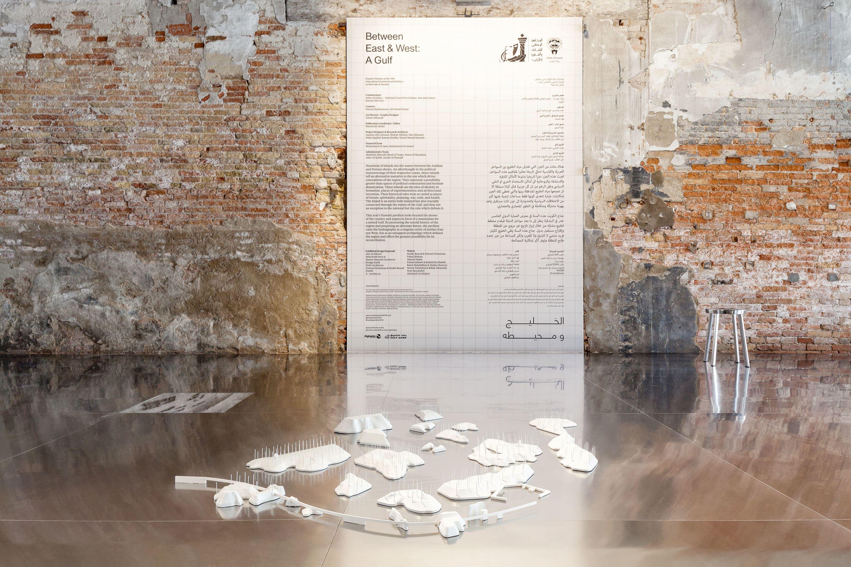 Hamed Bukhamseen, Ali Karimi, Giulio Boem · 15 Biennale di